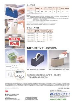 20110909113027857_0001.jpg