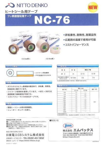 20121121104013429_0001.jpg