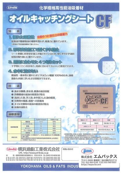 20121212103946023_0001.jpg